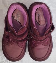 Kožené topánky, bären-schuhe,23