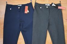 Módne dámske nohavice sadnú na každú postavu, 36 - xxxl
