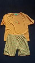 Detské pyžamko, 140