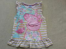 Tielko peppa pig/young dimension/3-4 r./104, young dimension,104