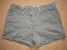 Dámské šortky--s, old navy,s