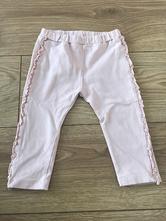 ed80df3549 Detské nohavice