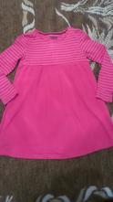 Ružové pásikavé šaty, lupilu,110