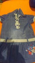 Rifľové šaty, cherokee,86