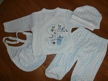 Novorodenecká súprava veveričky - modrá cca 56   , 56